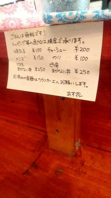 f:id:dokosuka:20160831232726j:image