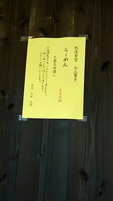f:id:dokosuka:20160921081845j:image