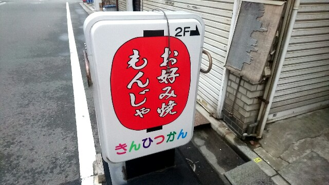 f:id:dokosuka:20160926082332j:image