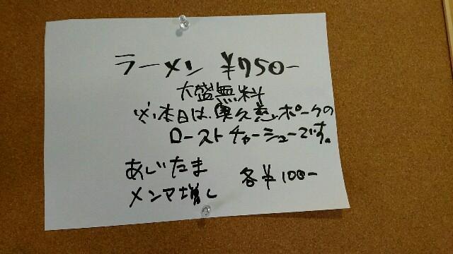 f:id:dokosuka:20161002140030j:image