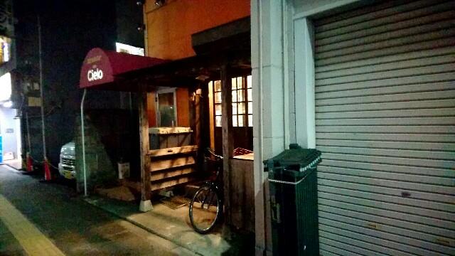 f:id:dokosuka:20161012081752j:image