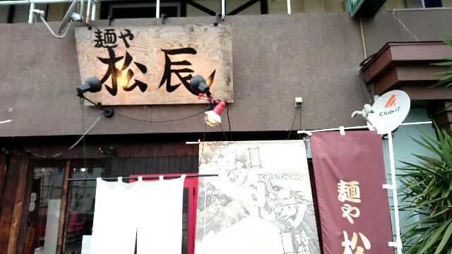 f:id:dokosuka:20161017081225j:image