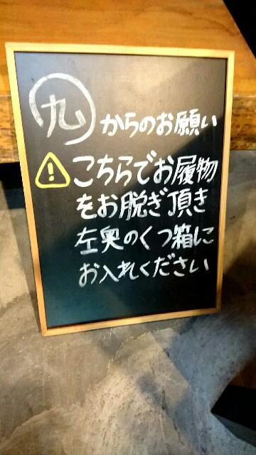 f:id:dokosuka:20161018081259j:image