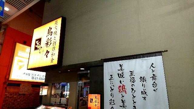 f:id:dokosuka:20161021175837j:image
