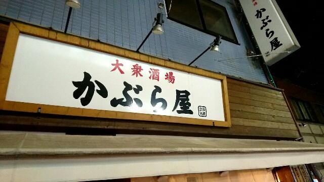 f:id:dokosuka:20161021180158j:image