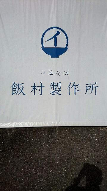f:id:dokosuka:20161026072125j:image