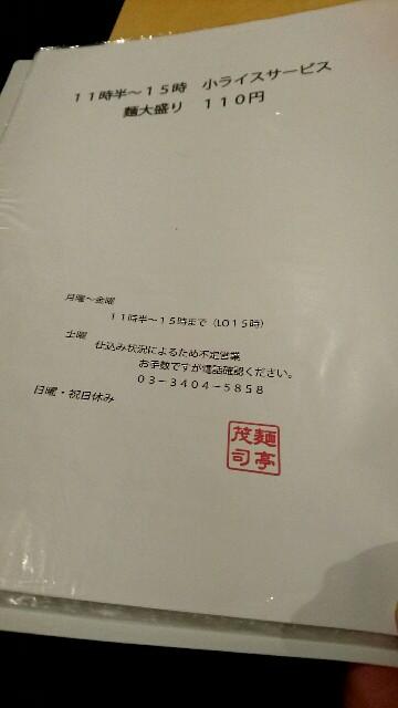 f:id:dokosuka:20161028164402j:image