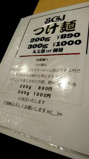 f:id:dokosuka:20161028164814j:image