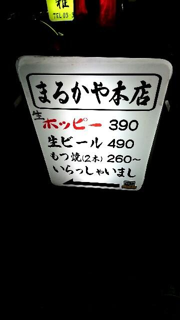 f:id:dokosuka:20161108084749j:image
