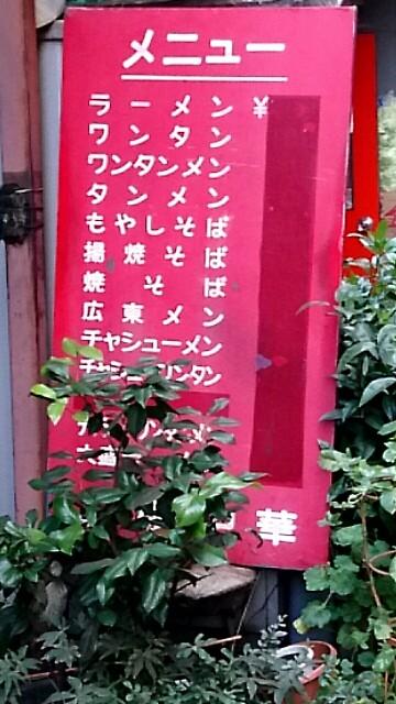 f:id:dokosuka:20161115073618j:image