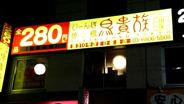 f:id:dokosuka:20161202172427j:image