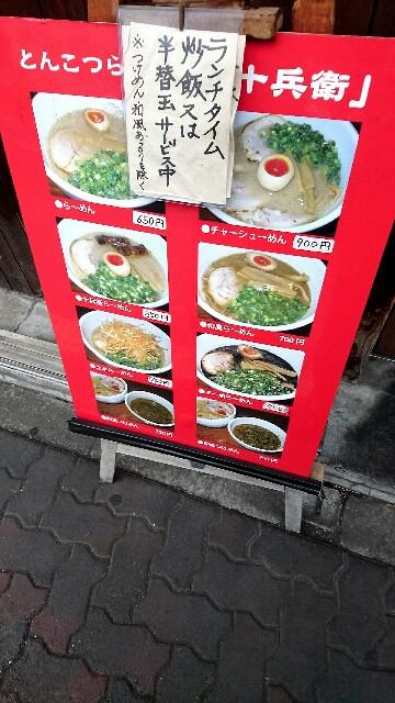f:id:dokosuka:20161202183723j:image