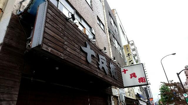 f:id:dokosuka:20161202183808j:image