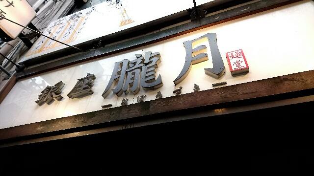 f:id:dokosuka:20161208183426j:image