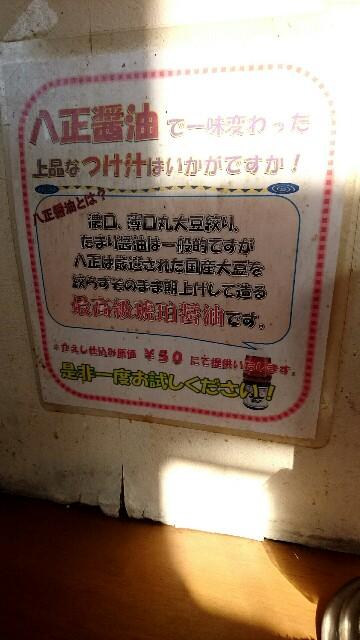 f:id:dokosuka:20161212180142j:image