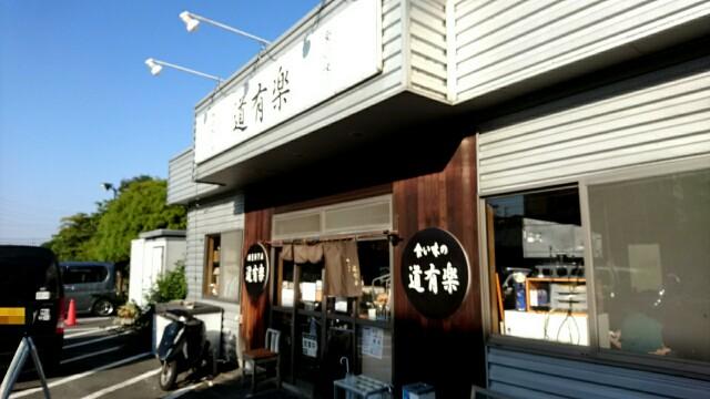 f:id:dokosuka:20161212180455j:image
