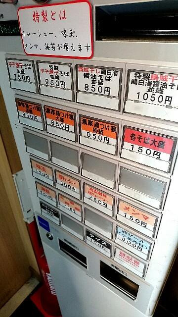 f:id:dokosuka:20161213175258j:image