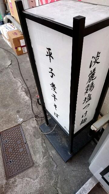 f:id:dokosuka:20161213175338j:image
