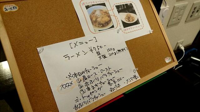 f:id:dokosuka:20161220085351j:image