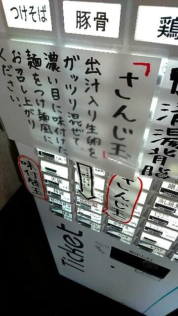 f:id:dokosuka:20161225111030j:image