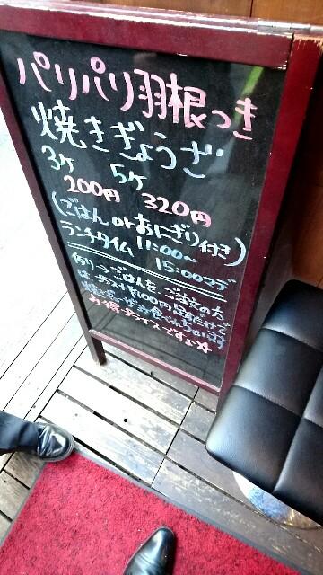 f:id:dokosuka:20170102051520j:image