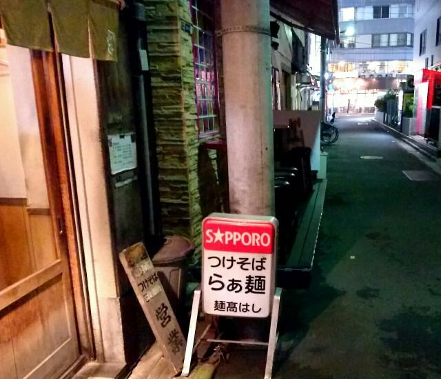 f:id:dokosuka:20170104070802j:image
