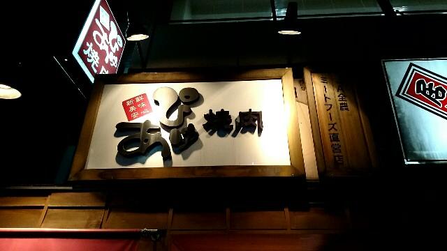 f:id:dokosuka:20170112225025j:image