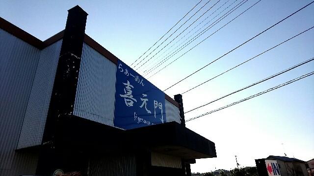 f:id:dokosuka:20170120090018j:image