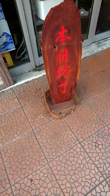 f:id:dokosuka:20170124084525j:image