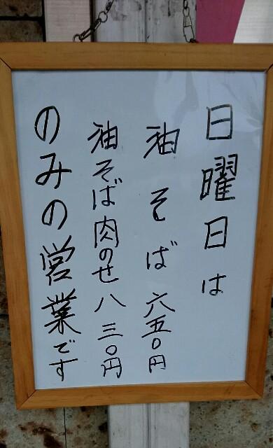 f:id:dokosuka:20170124085834j:image