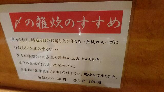 f:id:dokosuka:20170125072636j:image