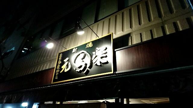 f:id:dokosuka:20170130125957j:image