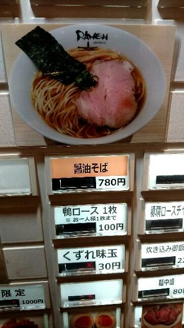 f:id:dokosuka:20170131200730j:image