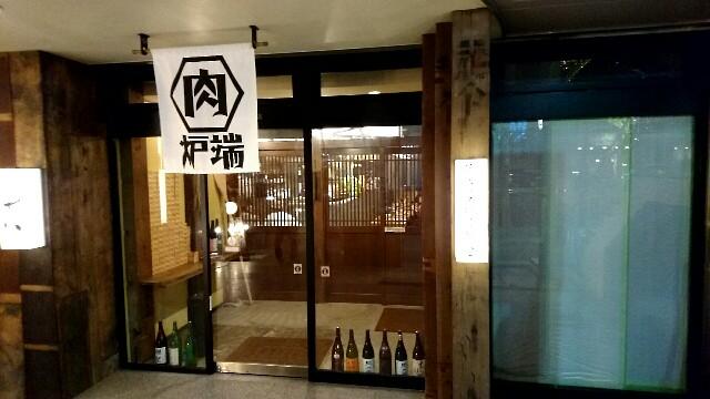 f:id:dokosuka:20170202191257j:image