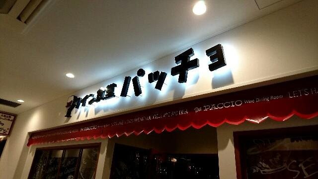 f:id:dokosuka:20170206192449j:image