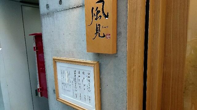 f:id:dokosuka:20170206194346j:image