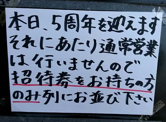 f:id:dokosuka:20170209085036j:image