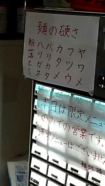 f:id:dokosuka:20170209092425j:image