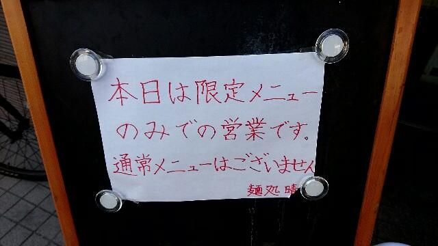 f:id:dokosuka:20170209092458j:image