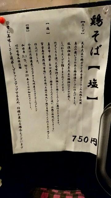 f:id:dokosuka:20170212100544j:image