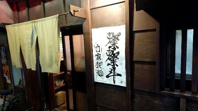 f:id:dokosuka:20170213183711j:image