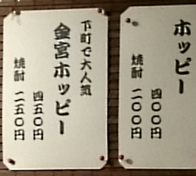 f:id:dokosuka:20170215213931j:image