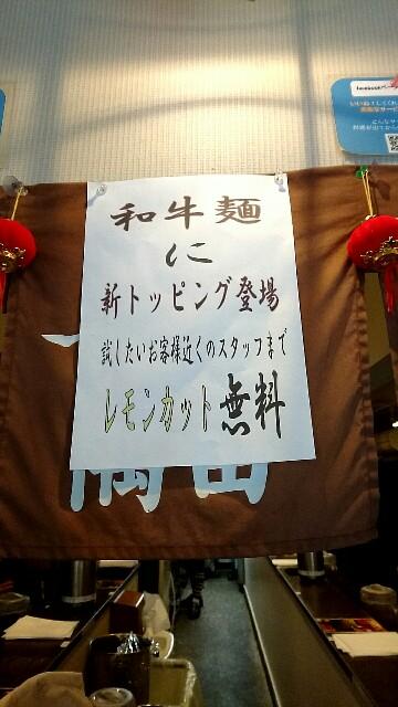 f:id:dokosuka:20170218102607j:image