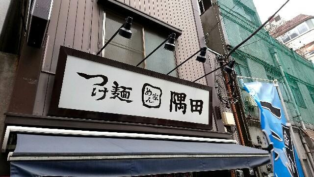 f:id:dokosuka:20170218102653j:image