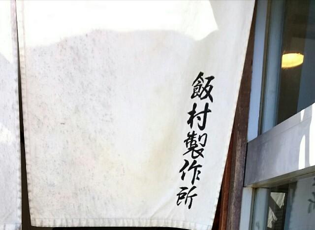 f:id:dokosuka:20170220071751j:image