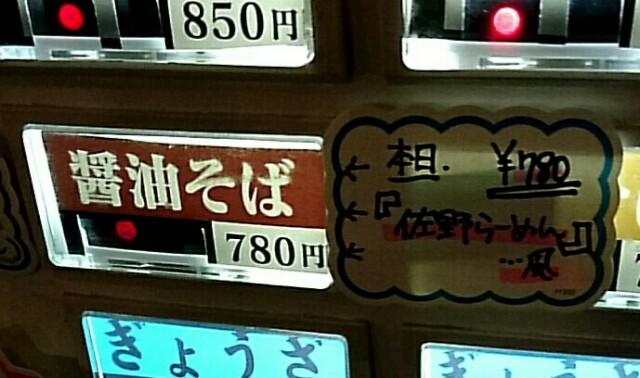 f:id:dokosuka:20170227084005j:image