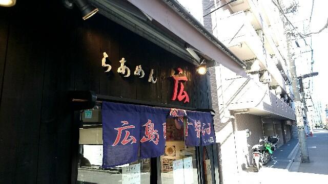 f:id:dokosuka:20170307091254j:image