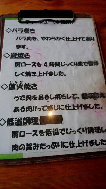 f:id:dokosuka:20170309193208j:image