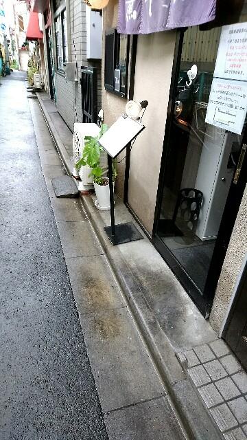 f:id:dokosuka:20170719213427j:image