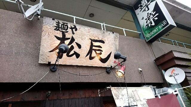 f:id:dokosuka:20170820113019j:image